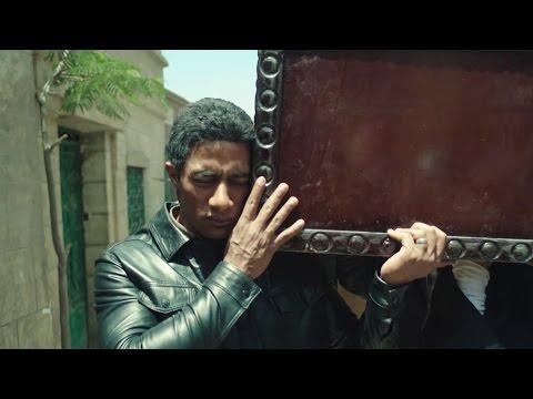 فيديو اغنية راح جنازة رفاعي الدسوقي | مسلسل الاسطورة