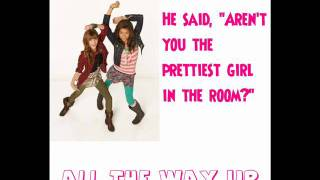 Shake It Up - All The Way Up (full song with lyrics)