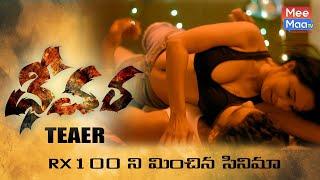 dheevara-movie-teaser-naga-sai-vida-chaitanya-vijay-jakki-sri-hari-babu-vision-studios