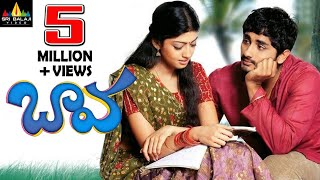 Baava Telugu Full Movie | Siddharth, Praneetha | Sri Balaji Video
