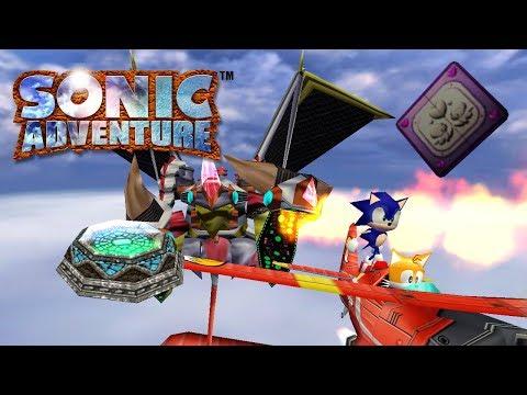 Unused Objects - Sonic Adventure