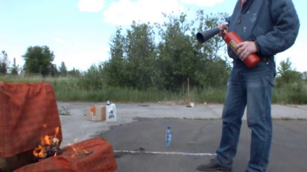 Использование огнетушителя ОУ-1