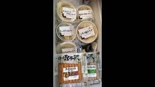 ツルヤ 長野 軽井沢 購入品