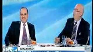 Τα ελληνικά οικονομικά προβλήματα(4)