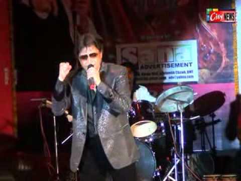 Shabbir Kumar Night Part-4