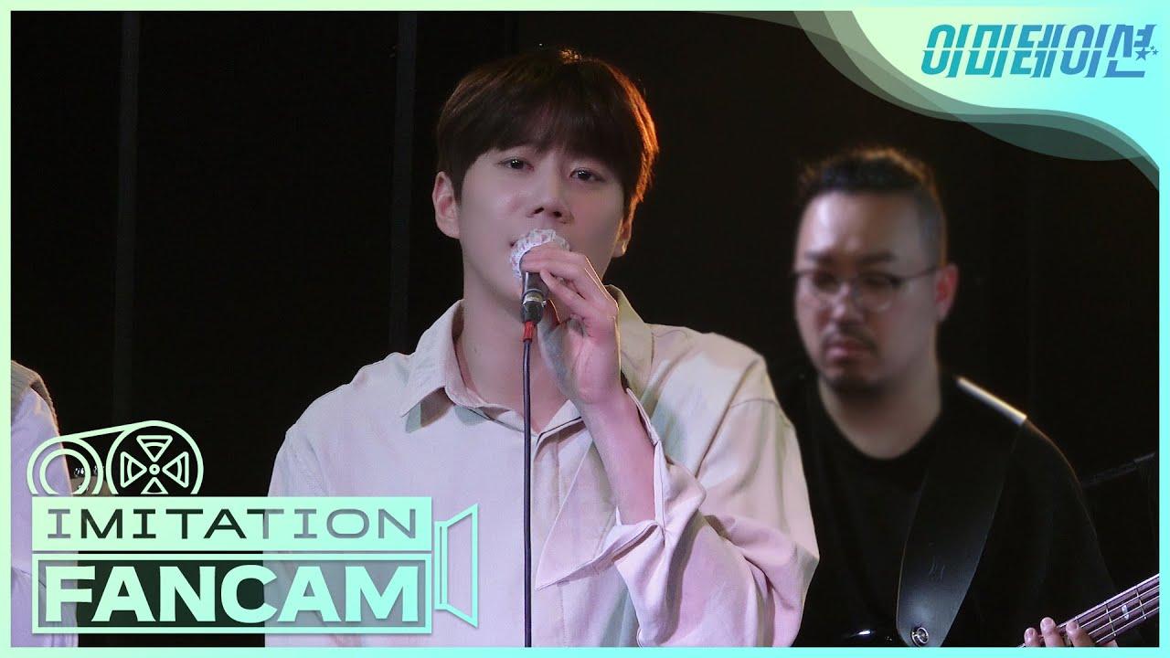 "FANCAM   SHAX (샥스) 권력 (KWON RYOC) ""별자리""   KBS2 이미테이션 (IMITATION)"