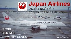 Japan Airlines | Boeing 787-8 | Flight Review | JL738 | Bangkok to Nagoya Chubu | Economy Class