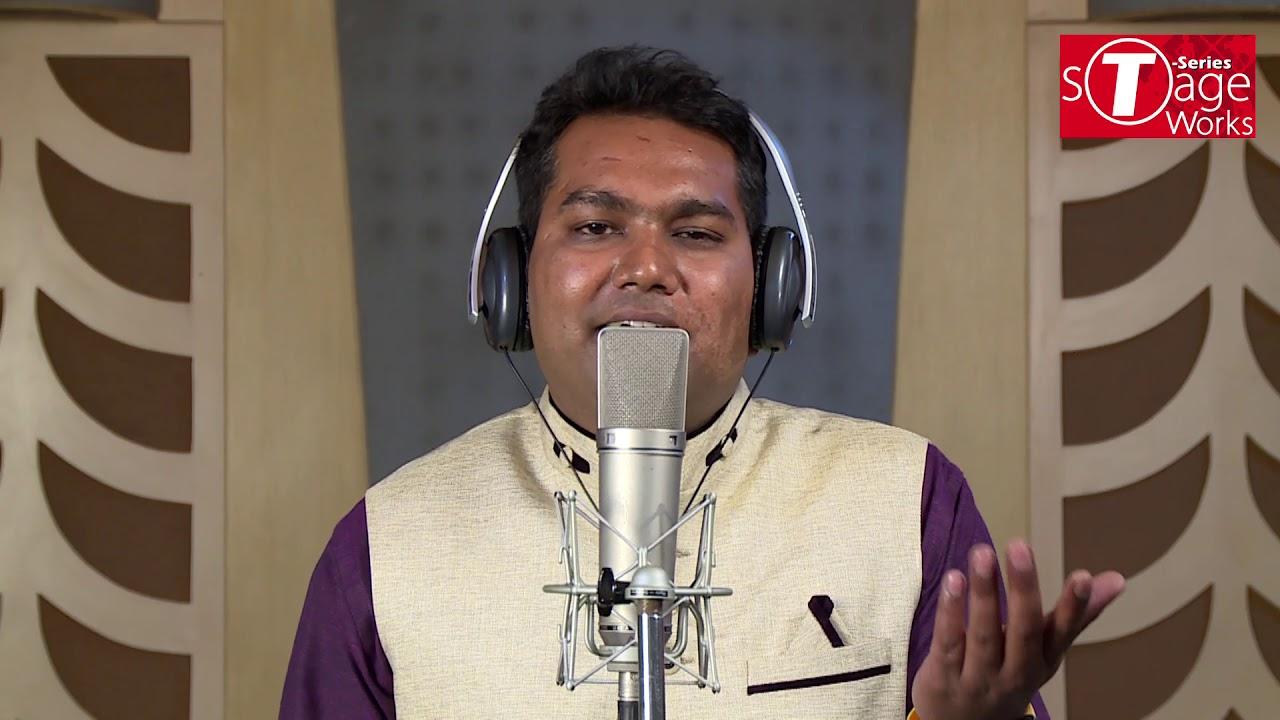 a mere humsafar instrumental ringtone film of qayamat se qayamat tak