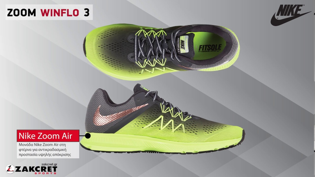 Road Trail Run: Nike Zoom Elite 9 Review: As Good as it Gets