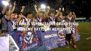 Hong Kong Rugby League Super League Grand Final x Women's Battle of Hemispheres