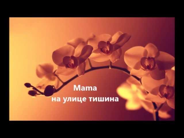 Schöne russische sprüche für mama