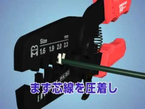 How to crimp molex jst hrs amp rc servos using a universal how to crimp molex jst hrs amp rc servos using a universal crimping tool youtube publicscrutiny Gallery