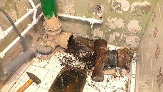 ПРОСТОЙ СПОСОБ демонтажа чугунного тройника своими руками. Как засоряются канализационные трубы