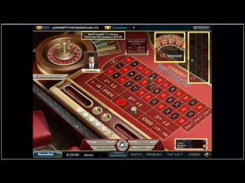 Обыгрывание казино в рулетку - схема Мартингейла