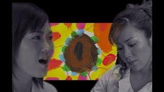 Kiroroの7thシングル「ひまわり」のミュージックビデオ。2000年リリース...