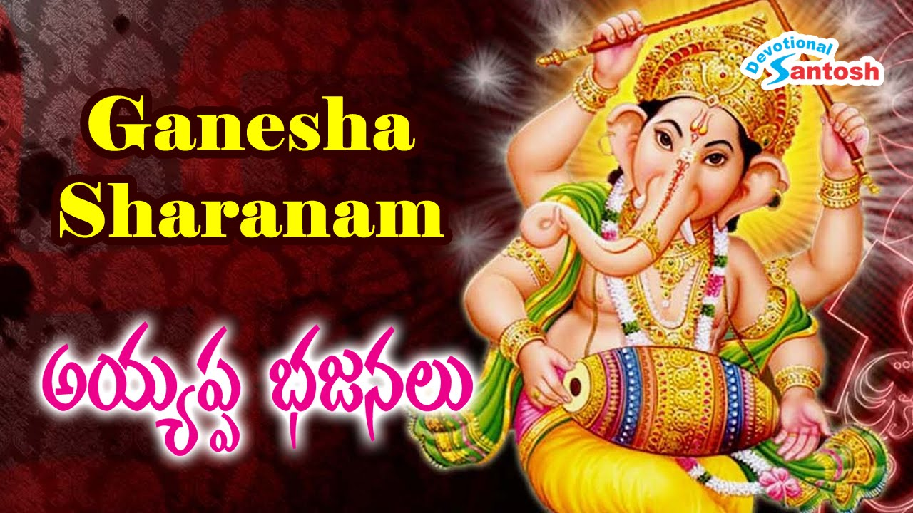 Lord vinayaka songs telugu download: pywintypes download.