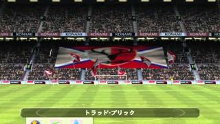 J League Winning Eleven 9 Asia Championship Gameplay HD 1080p PS2