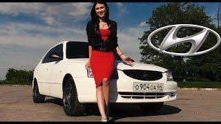 Годный обзор Hyundai Accent 2003 ТагАЗ
