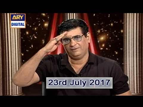 Sitaroon Ki Baat Humayun Ke Saath - 23rd July 2017 - ARY Digital