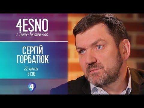 Луценко «блокував» корупційні справи проти посадовців Януковича - Сергій Горбатюк