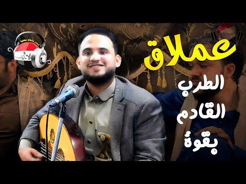 الفنان محمد النعامي | جلسة انس خيالية | طرب واحساس واداء من داخل القلب