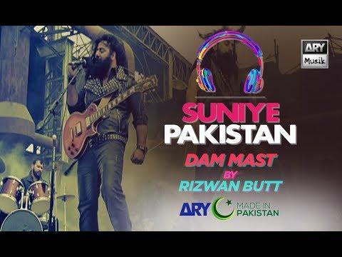Dam Mast Qalandar | Singer: Rizwan Butt | ARY Mip | Suniye Pakistan Volume 1