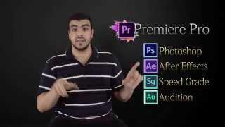 إنتاج الفيديو ببساطة | 12 - التعديل على الفيديو ( الجزء الثانى )