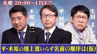 YouTube動画:サブカル大国日本 ブロックチェーン技術に勝機あり!