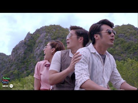 ตัวเต็ม ตัวอย่าง จำเนียรวิเวียนโตมร I LOVE YOU TWO (Official Trailer#2) I 29 ธันวาคมนี้ในโรงภาพยนตร์