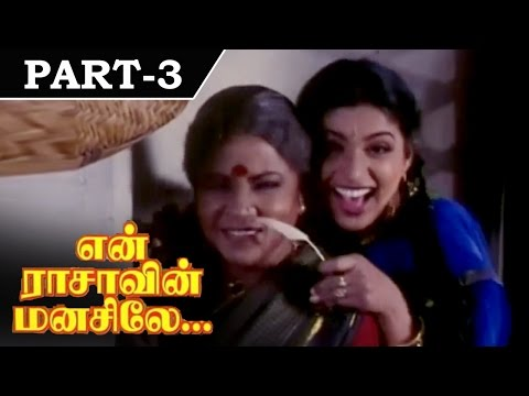 Full Tamil Movie - En Aasai Rasave (1998) - Movie In Part 3/15 - Sivaji Ganesan, Murali, Raadhika