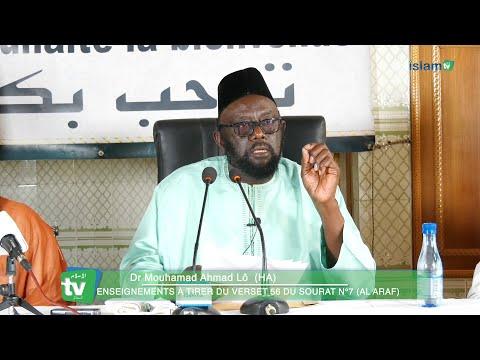 JOURNÉE ISLAMIQUE  DE GRAND YOFF  : Les enseignement à tirer du versts 56 sourat 07 ( Al -ARAF)