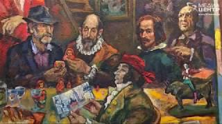 Выставка к юбилею художника Владимира Корбакова