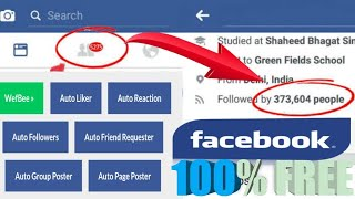 Download How To Get Unlimited Facebook Friend Request 2018