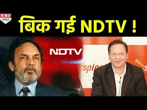 बिक गई NDTV, अब SpiceJet  के मालिक Ajay Singh ने खरीदे 40 % Share
