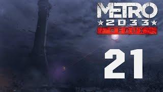 Metro 2033 Redux - Прохождение игры на русском - Книгохранилище [#21] | PC