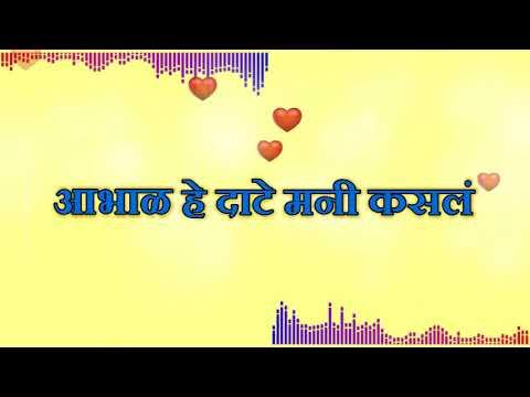 Prem He Title Song Lyrics | Ketki Mategaonkar, Rishikesh Joshi | Zee Yuva