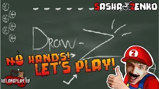Drawz Gameplay (Chin & Mouse Only)