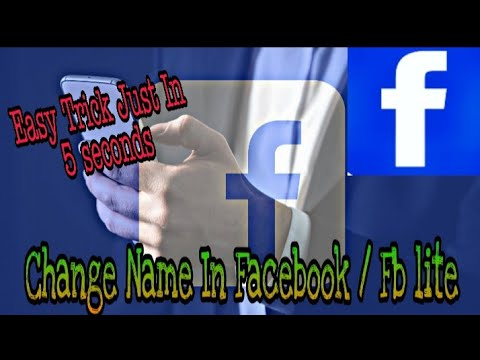 how-to-change-name-in-facebook-||-fb-lite-||-android-tricks