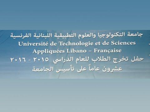 Universite de Technologie et de Sciences