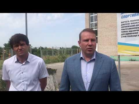 РИА Мелитополь: Судьба стадиона