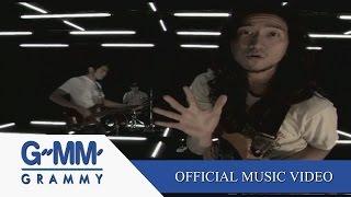 คนมีตังค์ - bodyslam【OFFICIAL MV】
