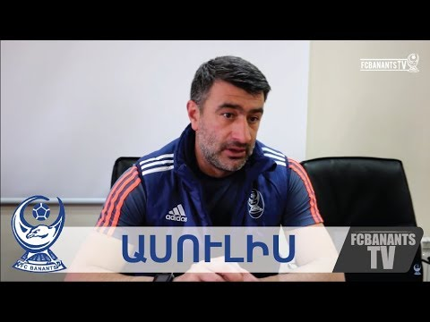 Aram Voskanyan And Edgar Torosyan Post Match Press Conferance
