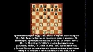 Поучительные шахматные партии. Староиндийская защита, Вариант Земиша (встроенные субтитры). Шахматы