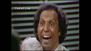 Class Room (PTV Comedy Drama)