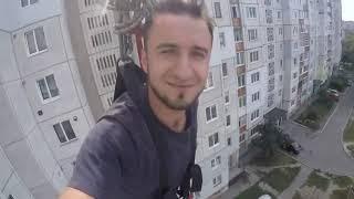 Топ 5 самых опасных прыжков Сергея трейсера