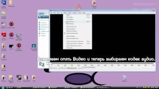 Как сшить субтитры Видео-урок.avi