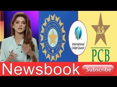 Pak Media Crying  After ICC Rejects Pakistan's $70 million Compensation Claim Agains BCCI