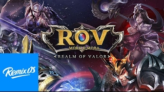 ตั้งค่า  RoV [Realm Of Valor] บน Remix OS android of pc