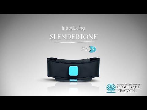 Как пользоваться поясом миостимулятором Slendertone ABS8