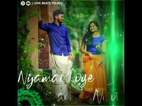muddabanthi-poovu-song-whatsapp-status-||-othayadi-pathayilla-telugu||-#love_beats_telugu